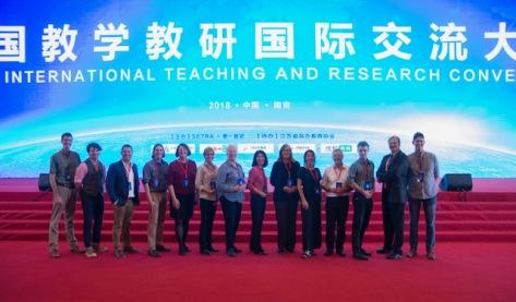 TeachersATSETRA